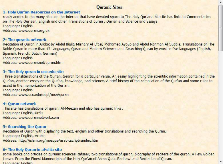 The Quran on Internet 3